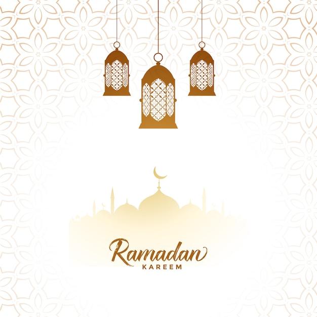 Elegant ramadan kareem islamic lantern decorative background Free Vector