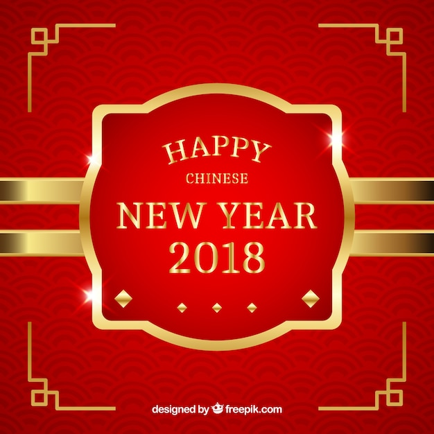 Elegant red and golden chinese new year\ background