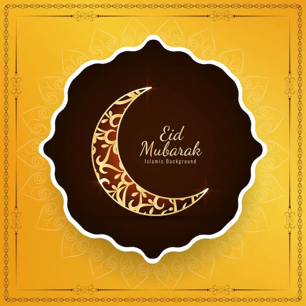Elegant religious islamic eid mubarak background Free Vector