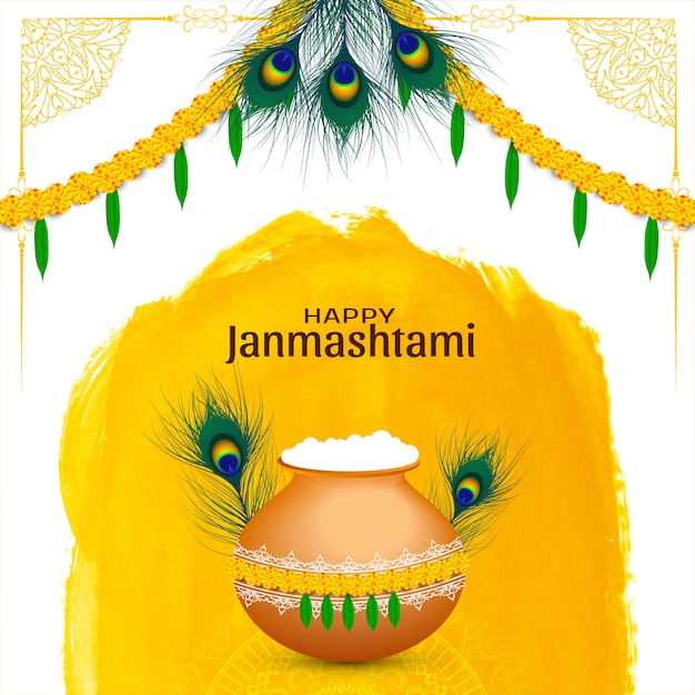 Elegant religious krishna janmashtami background Free Vector