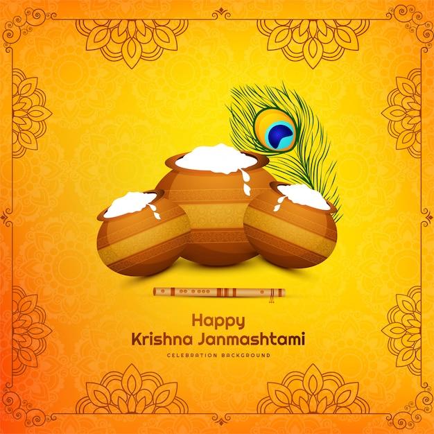 Elegant religious krishna janmashtami festival background Free Vector