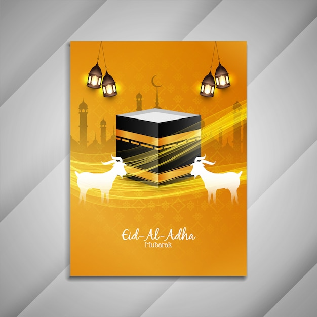 Элегантная стильная брошюра фестиваля ид аль адха мубарак Бесплатные векторы