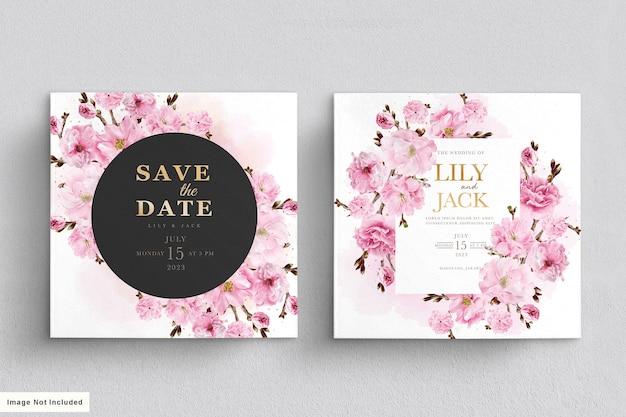 우아한 수채화 벚꽃 결혼식 초대 카드 세트 무료 벡터