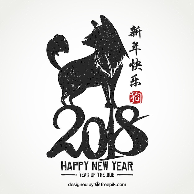 Elegant white and black chinese new year background with dog Free Vector