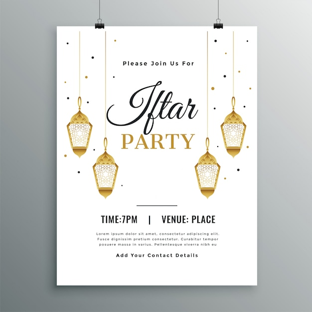 Elegant white iftar party invitation template Free Vector