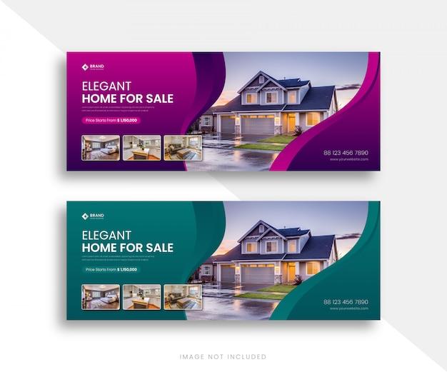 Elegent real estate facebook timeline cover banner Premiumベクター