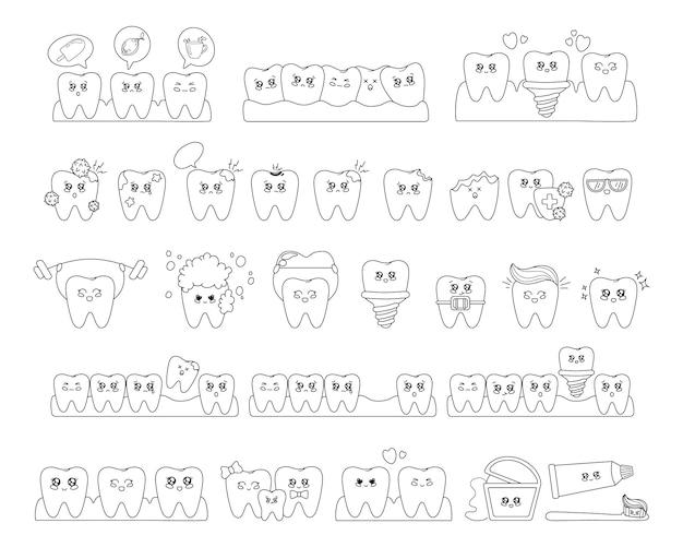 Emodji、歯科医療、歯科とカワイイ歯の概要 Premiumベクター