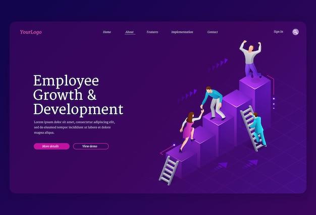 Шаблон целевой страницы роста и развития сотрудников Бесплатные векторы