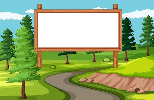 自然公園の風景の中の空のバナーボード 無料ベクター