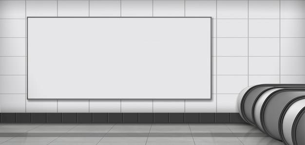 Пустой рекламный щит на станции метро реалистичный вектор Бесплатные векторы