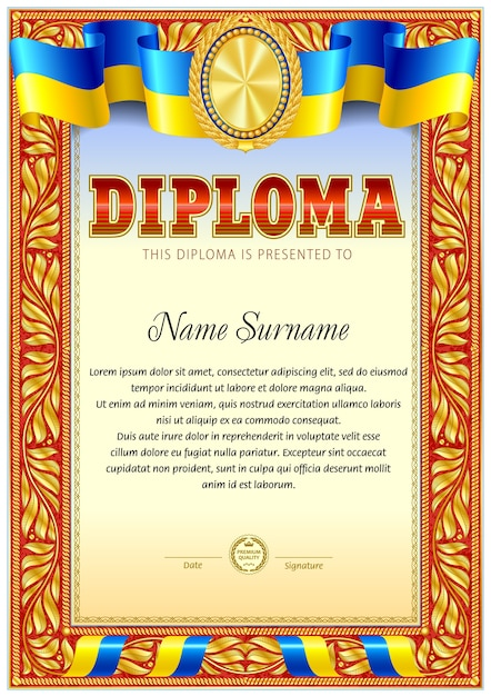 empty diploma template hard floral frame border golden label  empty diploma template hard floral frame border golden label at the top premium vector