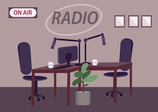空のラジオスタジオカラーイラスト Premiumベクター