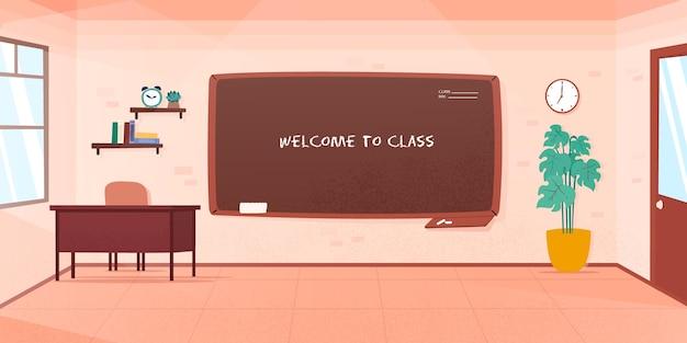 Sfondo di classe scuola vuota per videoconferenza Vettore gratuito