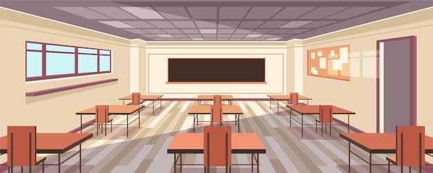 Sfondo di classe scolastica vuota per videoconferenze Vettore gratuito