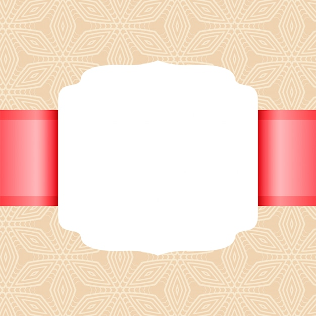 Empty white blank classic vintage style Free Vector