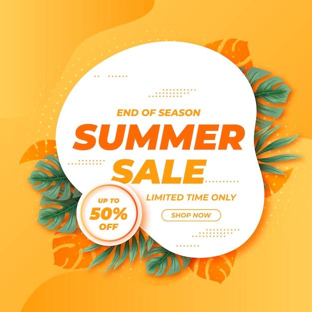 시즌 여름 판매 개념의 끝 무료 벡터