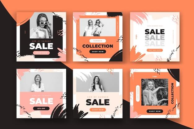 Конец сезона летняя распродажа в instagram Бесплатные векторы