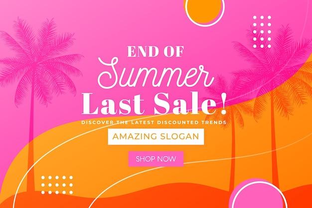 Летняя распродажа в конце сезона Бесплатные векторы