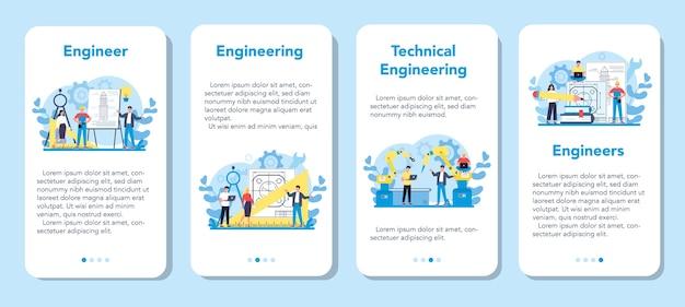 Engineeering 모바일 응용 프로그램 배너 세트. 기술과 과학. 기계 및 구조물에 대한 전문 직업 및 건설. 건축 작업 또는 디자이너. 프리미엄 벡터