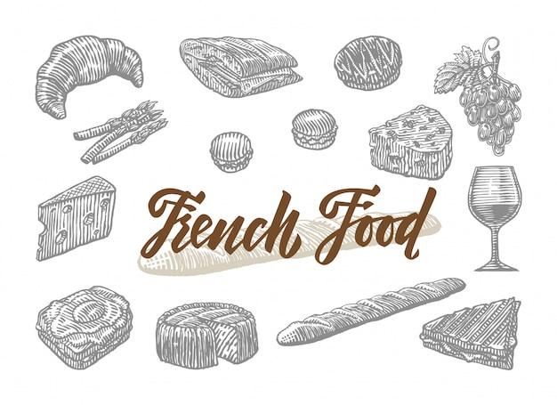 刻まれたフランス料理の要素セット 無料ベクター