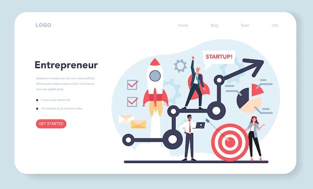 Enterpreneur 웹 배너 또는 방문 페이지. 유리한 사업, 전략 및 성취에 대한 아이디어. 프리미엄 벡터
