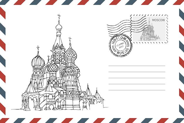 Envelope with hand drawn coliseum Premium Vector