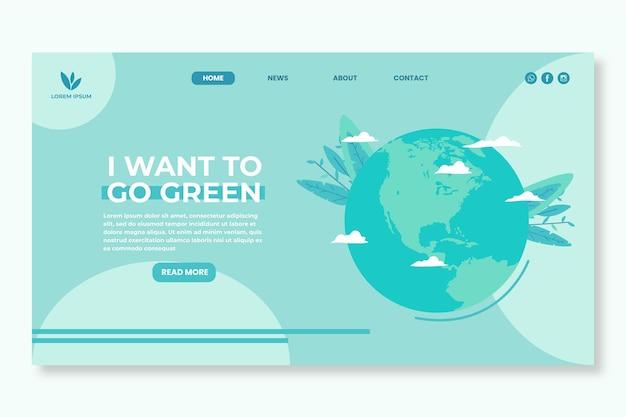 環境環境のランディングページ Premiumベクター