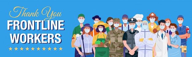 エッセンシャルワーカー、フェイスマスクを身に着けているさまざまな職業の人々。ベクター Premiumベクター