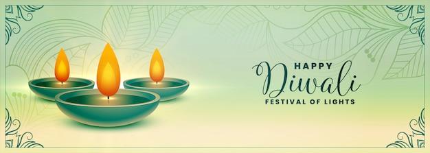 Ethnic happy diwali festival holiday banner Free Vector