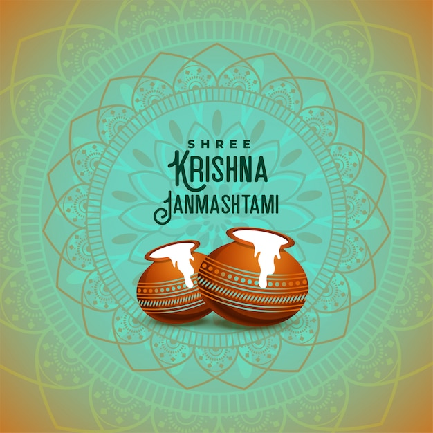Ethnic hindu shree krishna janmashtami festival background Free Vector