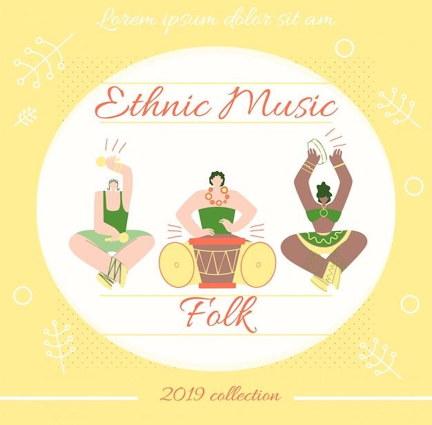 Этническая музыка концерт объявление обложка вектор Бесплатные векторы