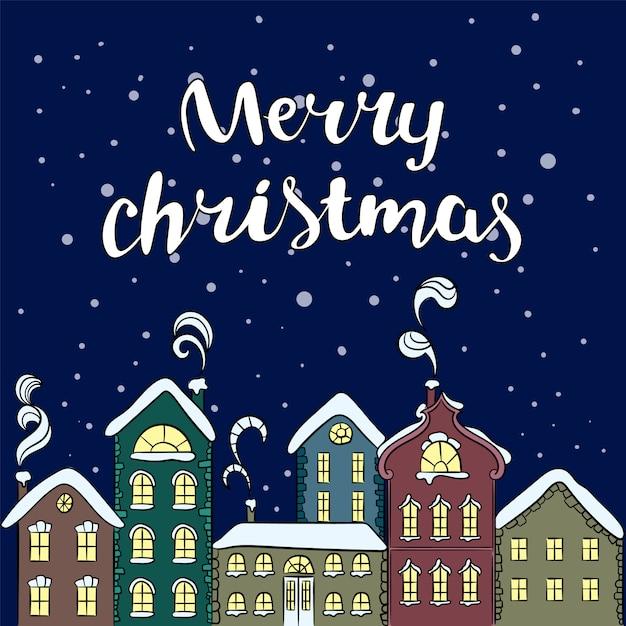 ヨーロッパのマルチカラーの家。クリスマスカード。正月とクリスマス。カードやポスターのイラスト。 Premiumベクター