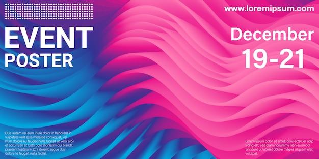 Event poster. party background. fluid flow. Premium Vector