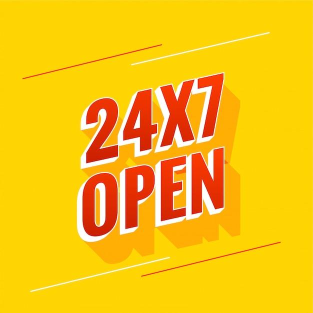 매일 24 시간 7 일 오픈 배너 디자인 무료 벡터