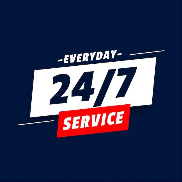 매일 24 시간 서비스 배너 디자인 무료 벡터