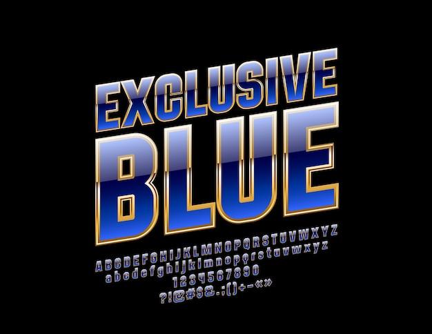 독점 파란색과 금색 알파벳 문자 숫자 및 기호 Luxury Modern Font 프리미엄 벡터