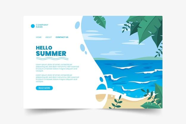 エキゾチックな夏のランディングページ 無料ベクター