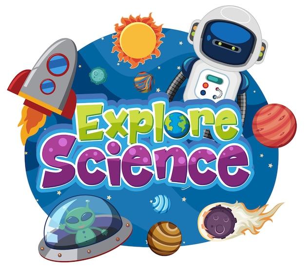 科学のロゴと分離された宇宙教育オブジェクトのセットを探索する Premiumベクター