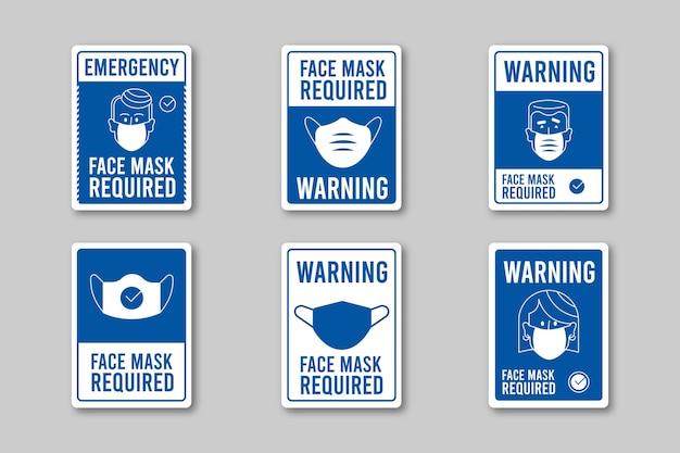 Маска для лица требуется коллекция знаков Premium векторы
