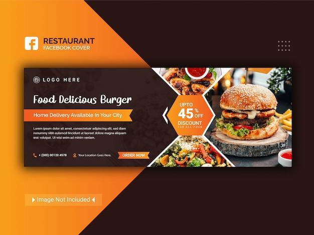 食品やレストランのfacebookカバーバナーテンプレート Premiumベクター