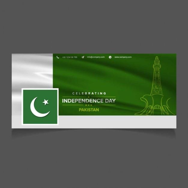 پوشش فیس بوک پاکستان روز استقلال