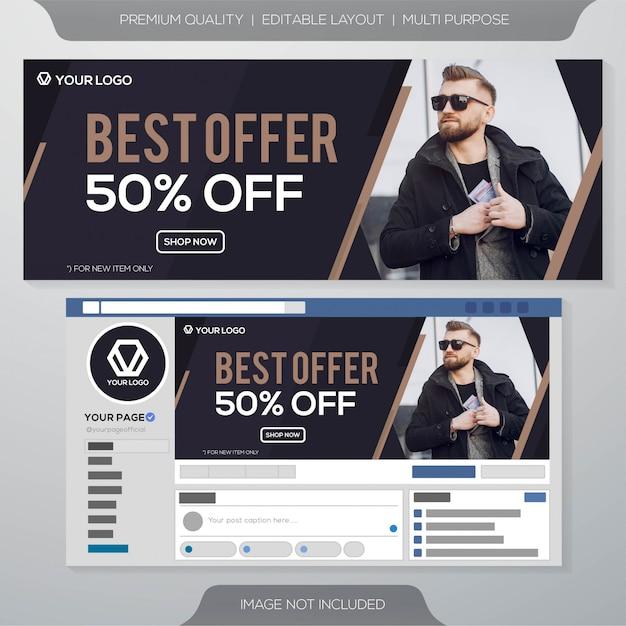 Facebookカバーテンプレート Premiumベクター