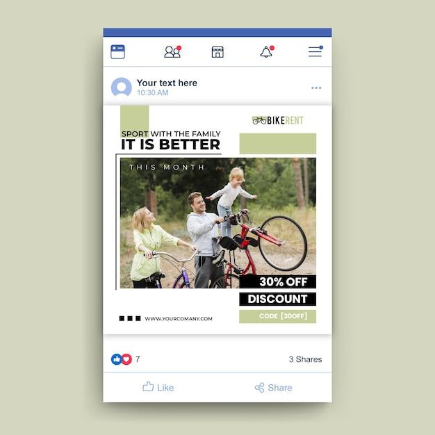 Шаблон спортивного поста в фейсбуке с фото Бесплатные векторы