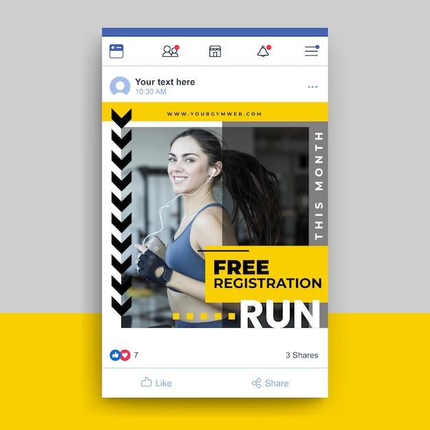 Facebook 스포츠 게시물 템플릿 무료 벡터