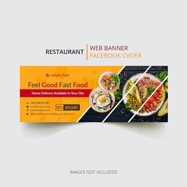 レストランfacebookの表紙のテンプレートベクトル Premiumベクター