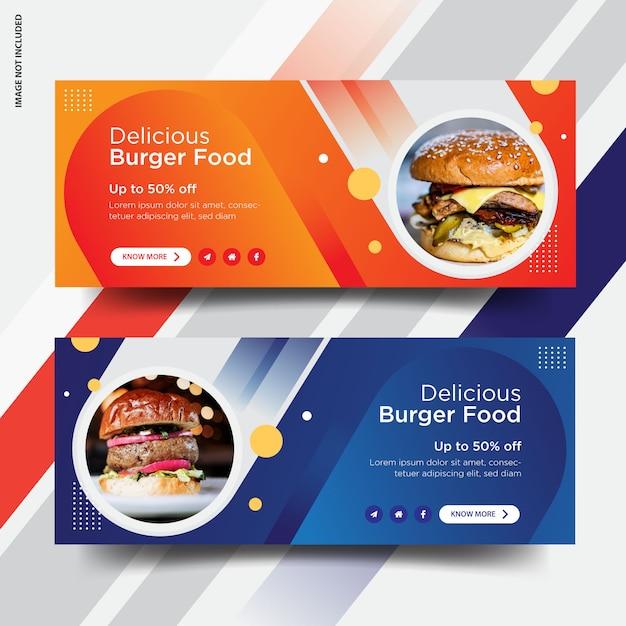 ハンバーガーfacebookカバーソーシャルメディア投稿バナーデザイン Premiumベクター