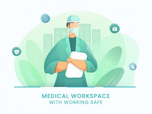 医療用マスク、フェイスシールドを着用した顔の見えないドクターマンとストップコロナウイルスの緑の葉と白い背景のファイルレポートを保持しています。 Premiumベクター