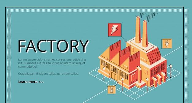レトロな色付きの背景上の工場。 無料ベクター