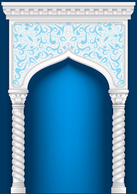 Fairy eastern arch Premium Vector
