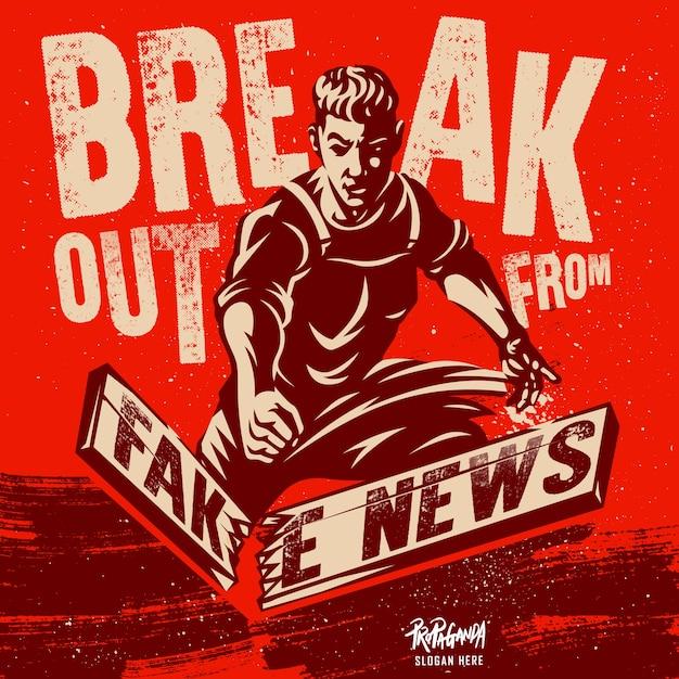 Beware of fake news - recurpost - social media scheduler